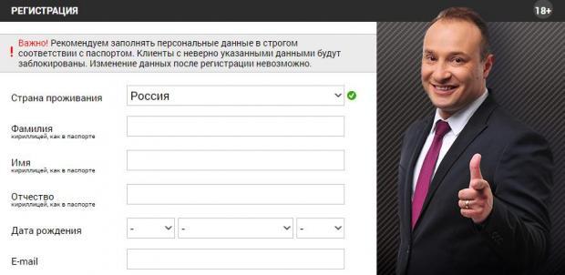 1 винлайн регистрация ЦУПИС