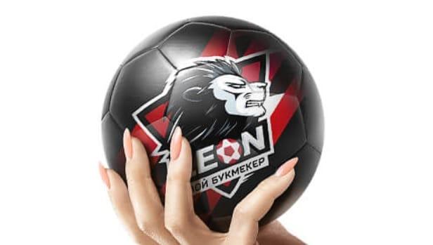 Бонус Леон мяч