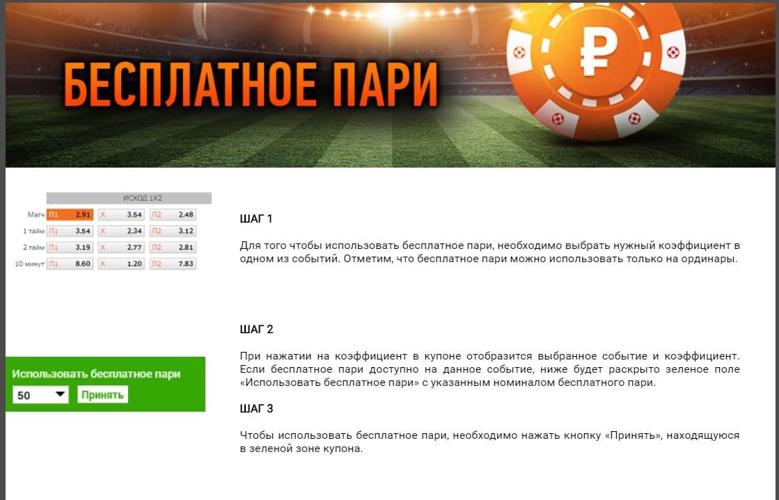 Спорт ставки стоимость 12 000 только на русские матчи калькулятор экспрессов ставок на спорт