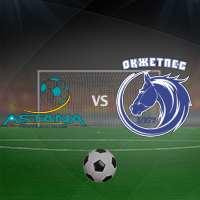 Прогноз и ставка на игру Астана — Окжетпес 25 июня 2017