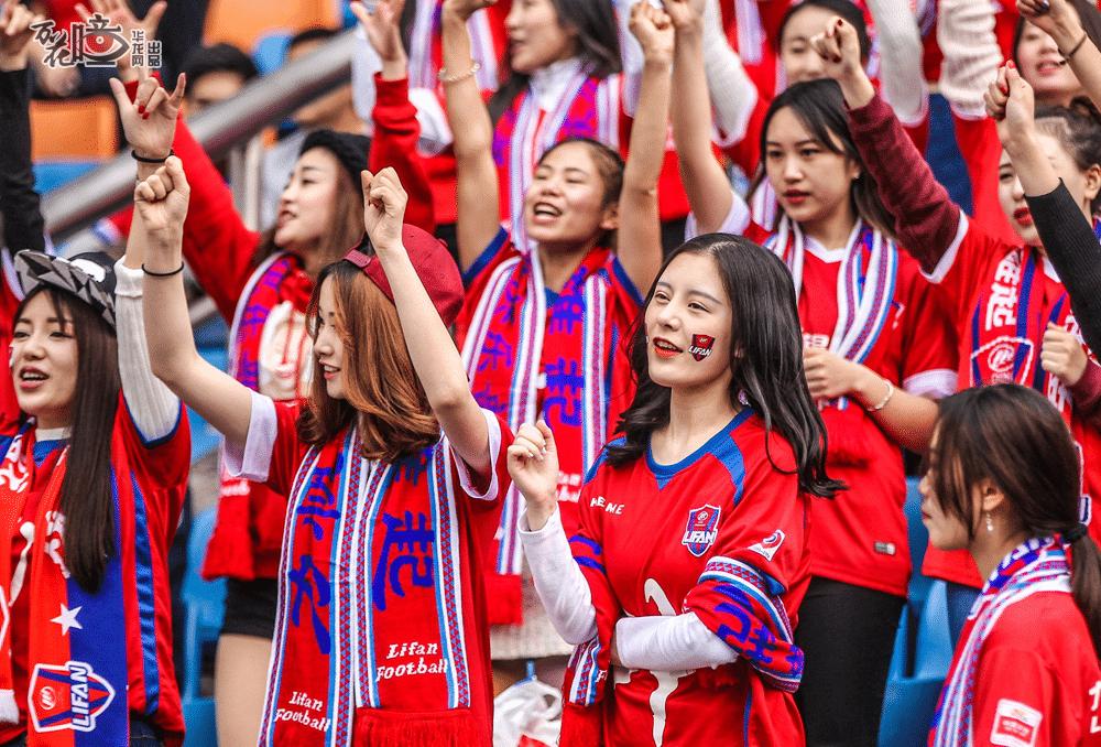 прогноз Хенань Цзянье – Гуанчжоу Фули