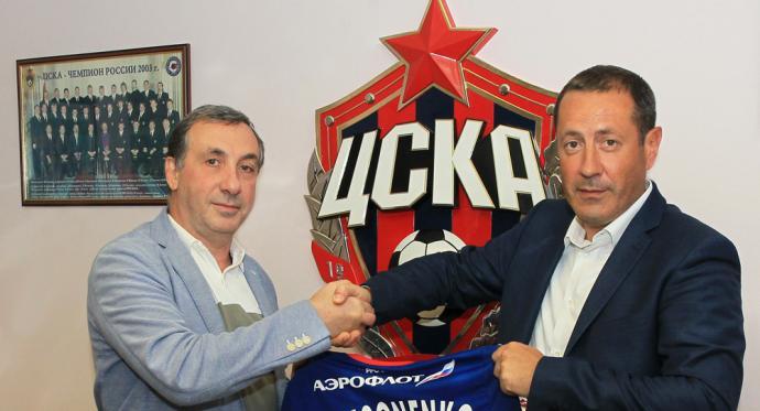 ПФК ЦСКА определился с букмекером-партнером на ближайшие 5 лет