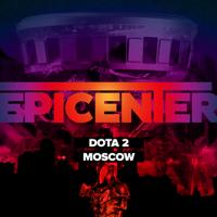 Ставки на EPICENTER 2017