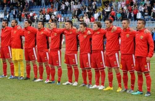 прогноз Македония - Португалия