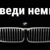 """Заведи немку"" в ""Лиге Ставок"""