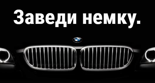 """С 27 июня """"Лига Ставок"""" начнет розыгрыш автомобилей"""