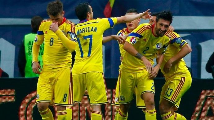 прогноз Румыния - Чили