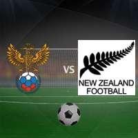 прогноз Россия - Новая Зеландия 17 июня