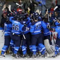 Высшая хоккейная лига