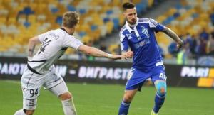 Прогноз и ставка на игру Динамо – Черноморец 18 июля 2017