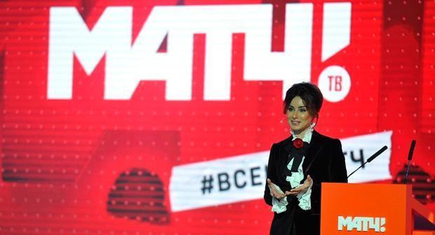 «Матч ТВ» планирует открыть собственную букмекерскую контору