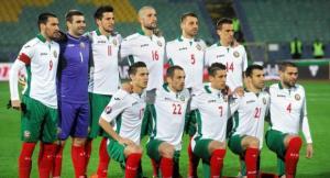 Прогноз и ставка на матч Болгария – Швеция 31 августа 2017
