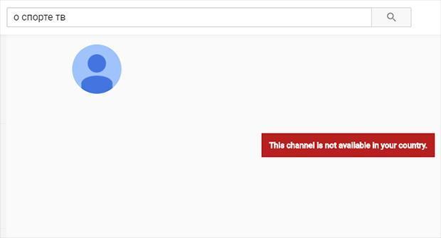 Спортивные Youtube-каналы блокируют за рекламу нелегальных букмекеров