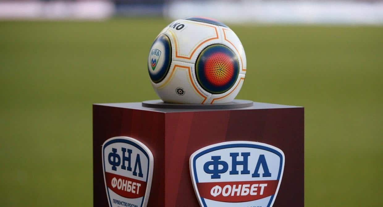 ФНЛ футбольна национальная лига