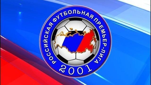 РФПЛ чемпионат России
