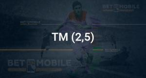 ТМ(2,5)