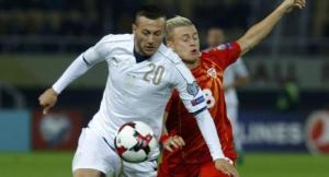 Прогноз и ставка на матч Италия – Македония 6 октября 2017