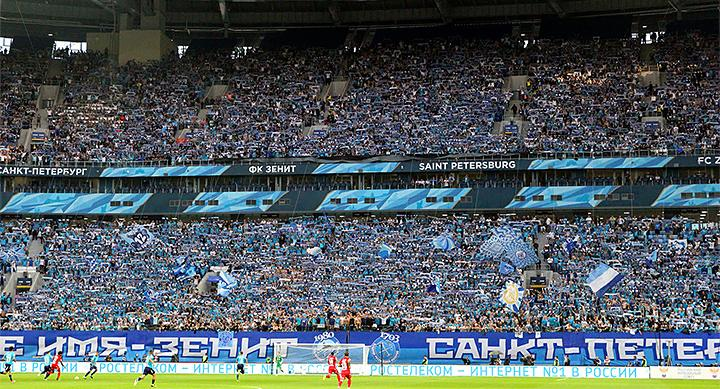 «Лига Ставок» дала эксклюзивную линию на посещаемость матчей РФПЛ