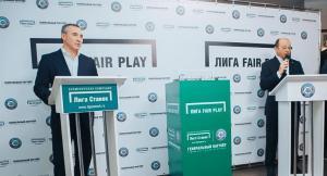 «Лига Ставок» отчисляет на развитие спорта больше всех среди...