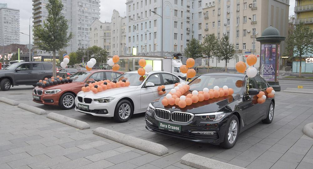"""Авто от """"Лиги Ставок"""""""
