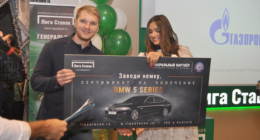 «Лига Ставок» разыграла среди клиентов три BMW