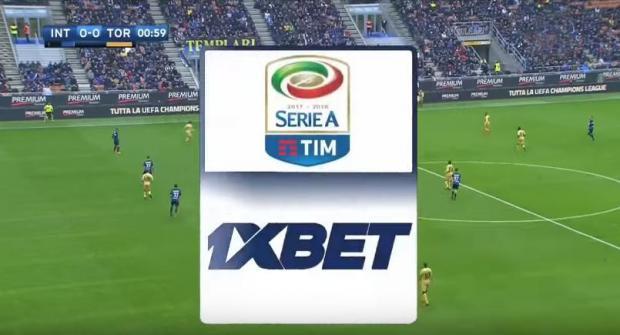 Итальянская Серия А приостановила сотрудничество с 1xBet