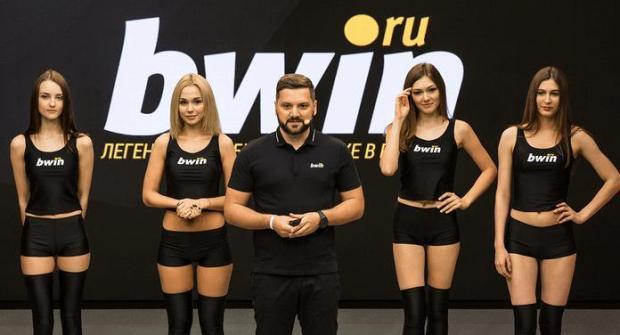 Букмекерская контора Bwin начала прием ставок в России