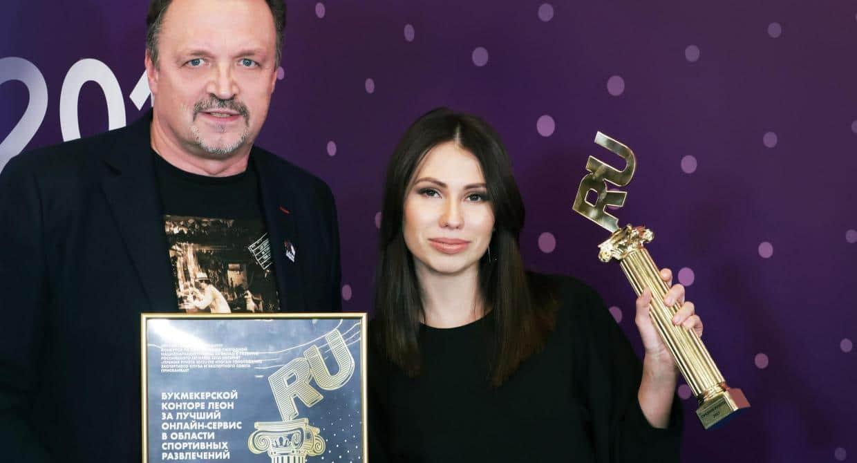 БК «Леон» получила Премию Рунета-2017