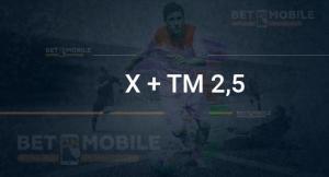 Х + ТМ 2,5