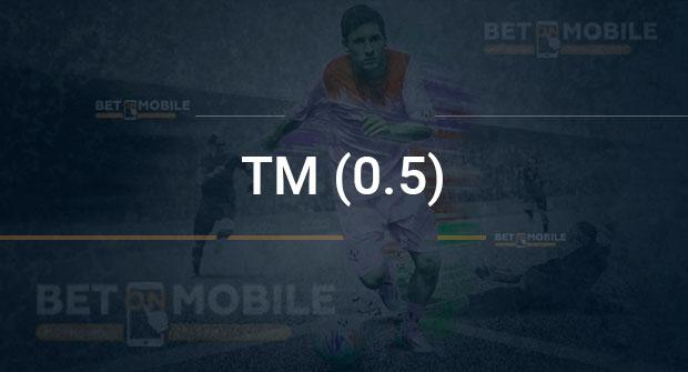 ТМ (0.5)