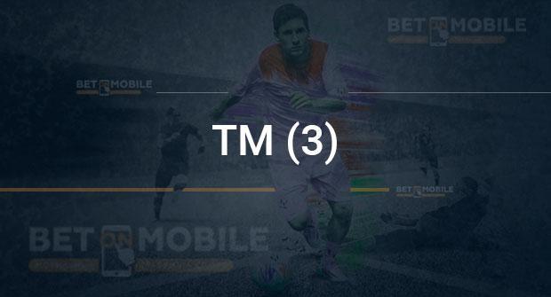 ТМ (3)