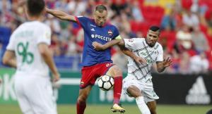 Прогноз и ставка на матч Рубин – ЦСКА 26 ноября 2017