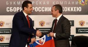 БК «Лига Ставок» подписала соглашение с ФХР