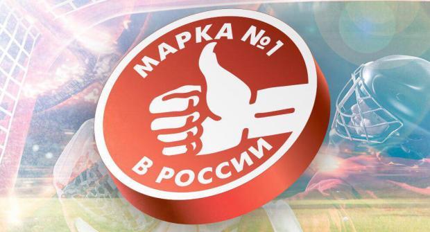 БК «Лига Ставок» выиграла премию «Марка №1 в России»