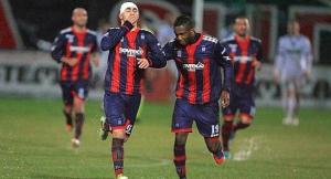 Кротоне — Наполи и еще два футбольных матча: экспресс дня на 29...