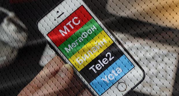БК с пополнением счета через мобильный телефон