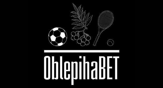 Каппер OblepihaBet