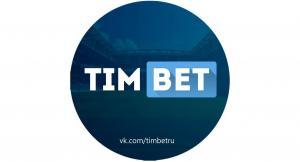 Каппер Tim Bet