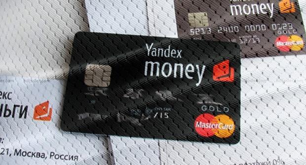 Букмекерские конторы, принимающие Яндекс.Деньги