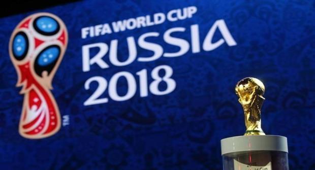 Чемпионат мира по футболу 2018 железная дорога