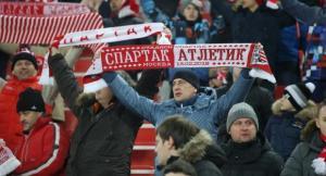 Прогноз и ставка на матч Атлетик – Спартак 22 февраля 2018