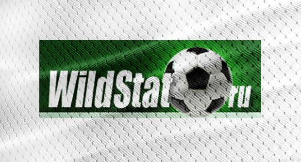Wildstat (Вилдстат) богатая статистическая база результатов матчей