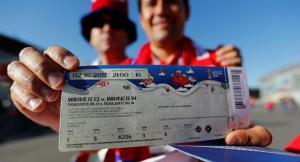 ФИФА знает, раскупят ли все билеты к ЧМ-2018