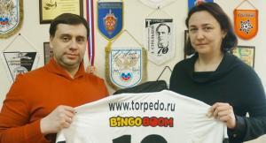 Титульным спонсором «Торпедо Москва» стала БК «Бинго-Бум»