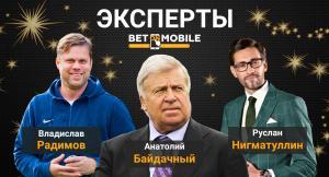 Команда экспертов Betonmobile.ru