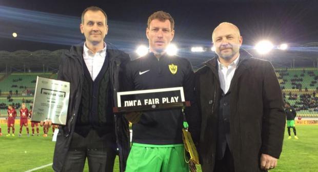 «Анжи» стал обладателем премии Лига Fair Play