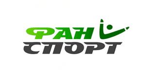 Букмекерской контора «Фан Спорт»