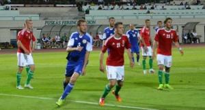 Прогноз и ставка на матч Венгрия – Казахстан 23 марта 2018