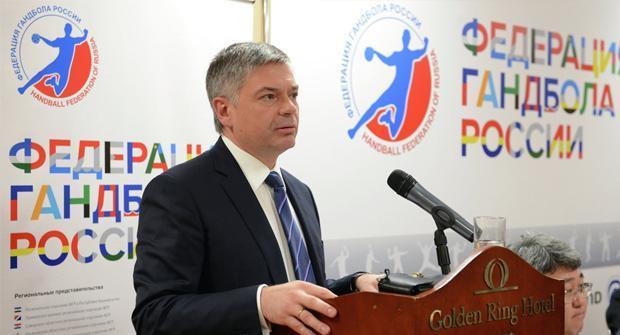 Федерация гандбола России заключила договор о с легальным букмекером