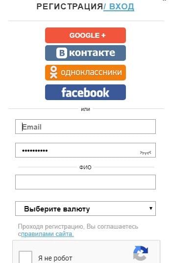 Betsstore регистрация
